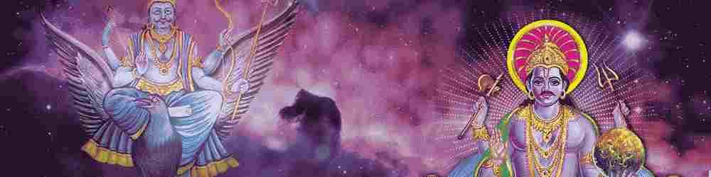 What Is The Impact Of Shani Sade Sati? - Astroyogi com