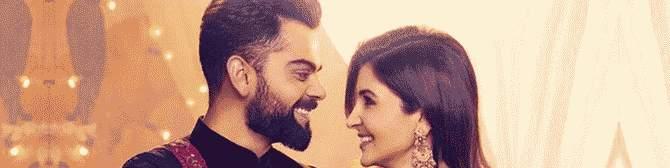 Virat Kohli And Anushka Sharma Astrological Compatibility