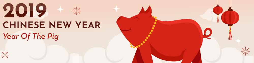 Dog Chinese Horoscope 2019
