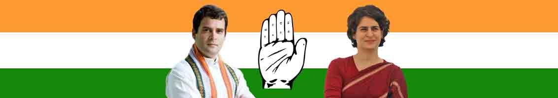 भारतीय राष्ट्रीय कांग्रेस (कांग्रेस)