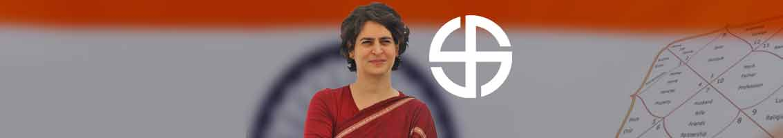 Priyanka Gandhi - General Secretary Of Congres