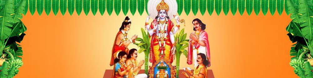 आरती श्री सत्यनारायणजी