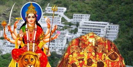 आरती श्री वैष्णो देवी