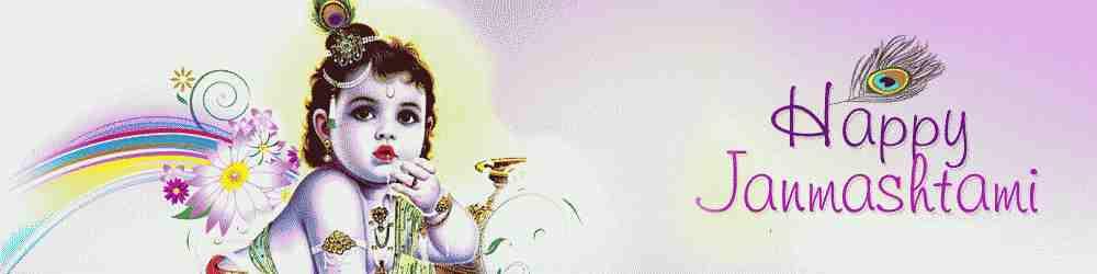Auspicious Yogas Making This Janmashtami Special