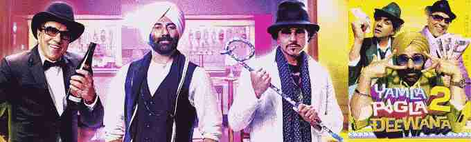 Movie Prediction: Yamla Pagla Deewana 2