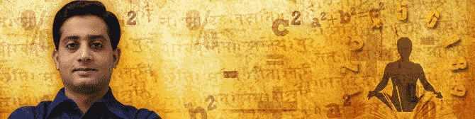 Neechabhanga Rajayoga