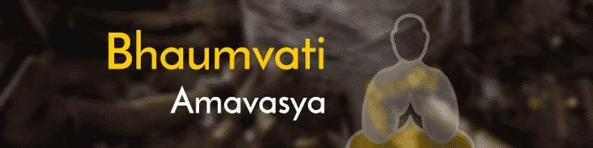 Bhaumvati Amavasya