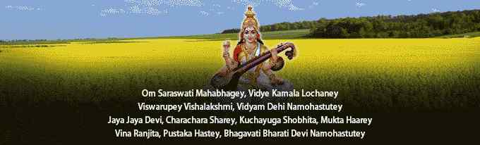 Celebrating Vasant Panchami This Year – 24th January 2015