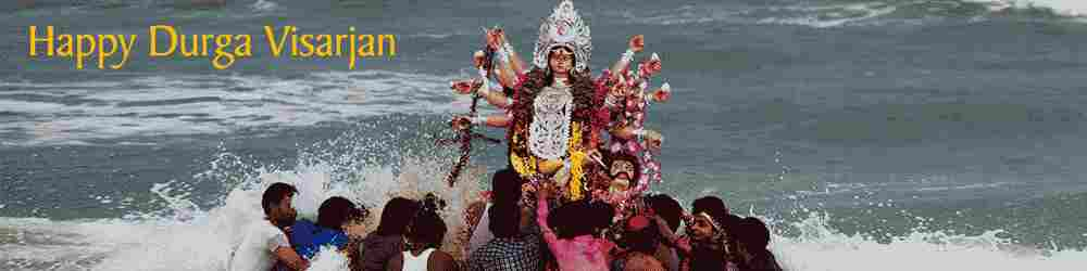 Do Not Forget to Perform This Puja before Durga Visarjan