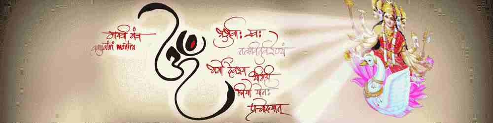 Gayatri Mantra: The Highly Sacred and Powerful Mantra