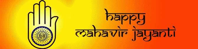 Mahavir Jayanti, Celebrating the Life of Lord Mahavir