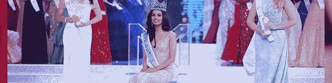 Miss World 2017 - Manushi Chhillar`s Astrological Analysis By Astroyogi