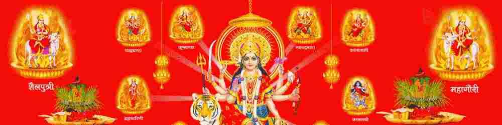 Worshipping Nine Forms of Goddess Durga