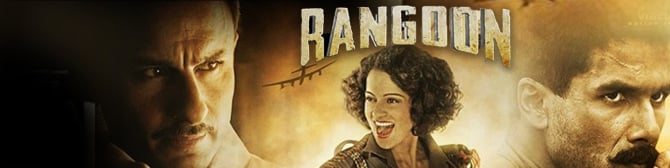 What is in the stars for Rangoon? astroYogi predicts