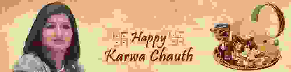 Karwa Chauth and the Modern Day Approach by Dr. Rupa Batra