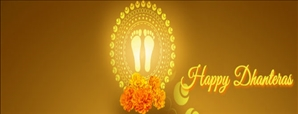12 Easy Ways to Invite Money this Dhanteras width=