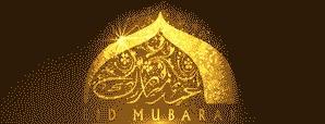 eid ul fitr marks end to ramadan fasting