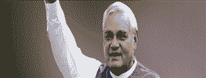 Atal Bihari Vajpayee - A Leader to Be Remembered