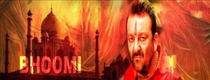 Bhoomi: How Lucky Will The Movie Turn Out For Sanjay Dutt width=