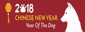 Chinese New Year 2018: Year of The Dog