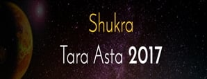 Shukra Astha – End Of the Indian Wedding Season