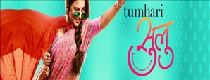 Movie Analysis From An Astrological Perspective: Tumhari Sulu