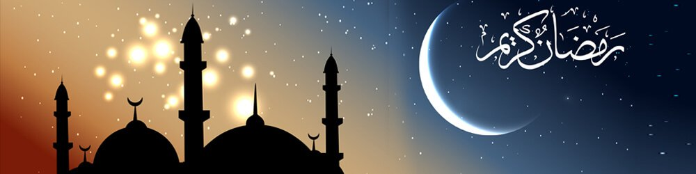 Image result for ramadan mubarak 2018