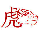 2018 Tiger Horoscope