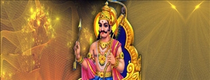 remedies on shani jayanti