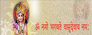 krishna mantra for money