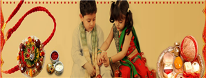 raksha bandhan muhurt and timming