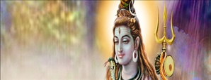 shiv swaroop meaning